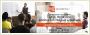 Social media i ePR - promocja firm i instytucji w Internecie
