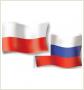 Dostarczymy używane części samochodowe do Rosji